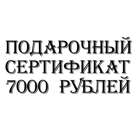 cert7000